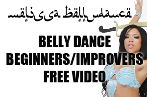 FREE BELLY DANCE CLASS (NEW)