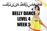 BELLY DANCE LEVEL4 WEEK5 SEPT-DEC 2018