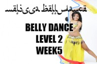 BELLY DANCE LEVEL 2 WK5 JAN-APR 2019