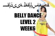 BELLY DANCE LEVEL 2 WK6 JAN-APR 2018