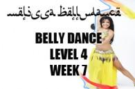 BELLY DANCE LEVEL4 WEEK7 SEPT-DEC 2018