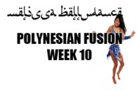 POLYNESIAN BELLY DANCE FUSION WK10 JAN-APR2017