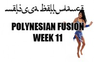 POLYNESIAN BELLY DANCE FUSION WK11 JAN-APR2017