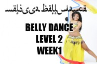 BELLY DANCE LEVEL 2 WK1 APR-JULY 2019