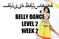 BELLY DANCE LEVEL 2 WK2 SEPT-DEC 2018
