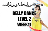 BELLY DANCE LEVEL 2 WK11 APR-JULY 2019