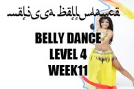 BELLY DANCE LEVEL 4 WK11 JAN-APR 2019