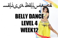 BELLY DANCE LEVEL 4 WK12 APR-JULY 2019