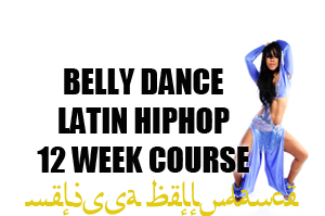 Latin Belly Dance Hip hop And Samba