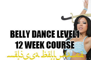 Belly Dance Beginners Improvers @ Fitness First London Bridge Cottons branch | London | United Kingdom