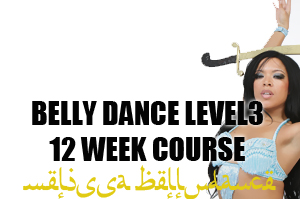 Belly Dance Advanced Level 3 Thursday