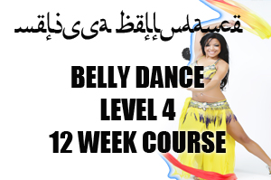 belly dance advanced level 4