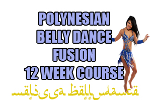Tahitian Polynesian Belly Dance Fusion @ Fitness First London Bridge, Cottons Branch | London | England | United Kingdom