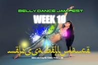 BELLY DANCE JAMFEST WK10 SEPT-DEC2017