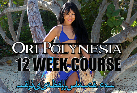 Ori Polynesia @ Studio 339 Euston Rd/Warren St | England | United Kingdom