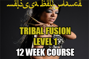 Tribal Belly Dance Level 1 @ Studio 339 Euston Rd/Warren St | England | United Kingdom