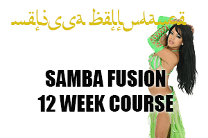 SAMBA BELLY DANCE FUSION